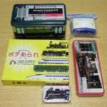 京都鉄道博物館のお土産にお菓子を購入(ミュージアムショップへ)