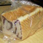 ポンパドウルのパン しあわせ餡ブレッドを食べた