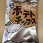 三方原ポテトチップスを楽天の通販で購入【静岡の期間限定ポテチ】