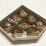 京都のお土産に和菓子・仙太郎の秋のお菓子 こぐり を買ってきた
