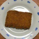 三宅水産のうまいでがんすという広島県呉市のご当地グルメを食べた