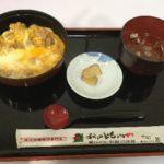 秋田比内やの親子丼を東京上野松坂屋の東北物産展で食べた