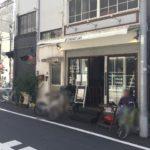 フェブラリーカフェでランチ【浅草 ペリカンのパンが食べられるカフェ】