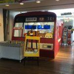 京急グッズショップ おとどけいきゅうプラス横浜港大さん橋店に行ってきた