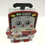 横浜土産で人気のありあけハーバーの京急キャラクターコラボパッケージを購入