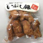 茨城鹿島のいぶし銀というおかき(マツコデラックス絶賛)を食べた