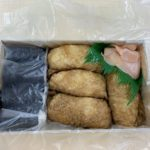 浅草のお持ち帰りグルメ 志乃多寿司の助六寿司